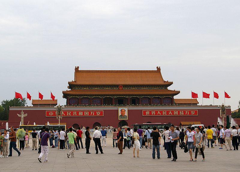 Praça Tiananmen, em Pequim (foto: Jakub Hałun / Wikimedia)