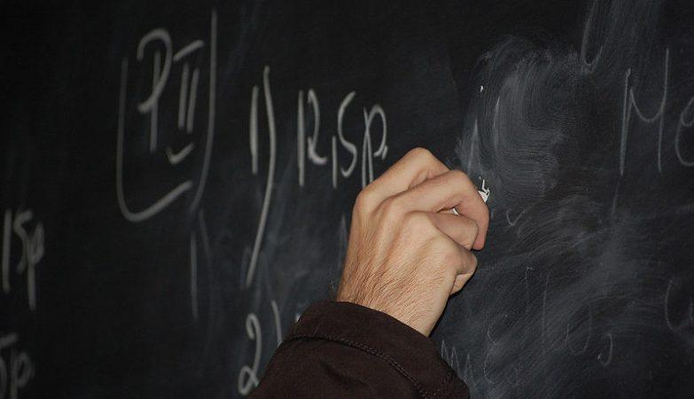 Conheça a lista de professores contratados para este ano letivo
