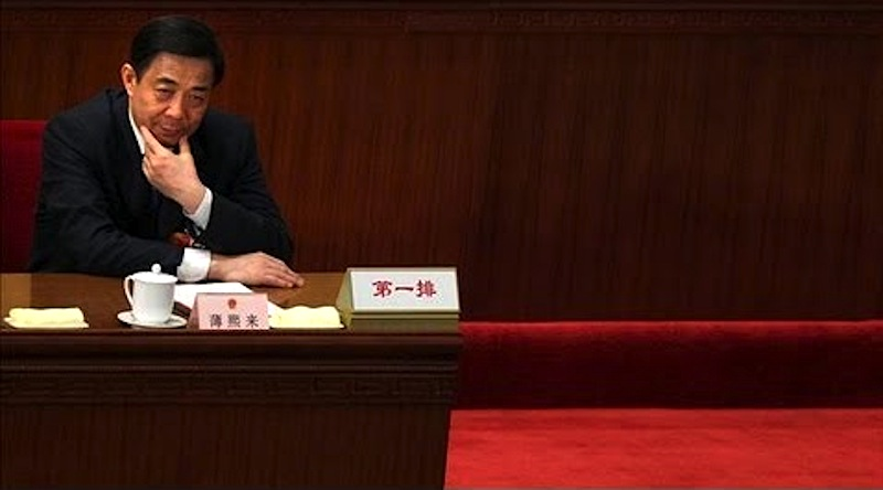 Bo Xilai (foto: YouTube/WSJ)
