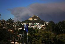 Fumo sobre Atenas
