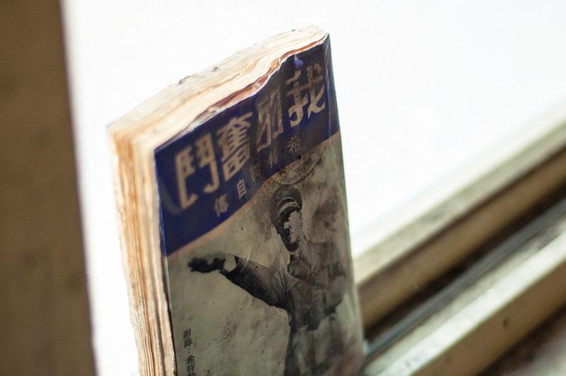 """Mein Kampf"", escrito por Adolf Hitler em 1925, lançou as bases da ideologia nazi."