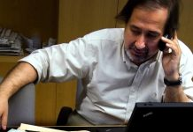 José Manuel Fernandes, antigo director do Público, será o 'publisher' do novo jornal online 'Observador'