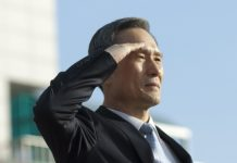 Kim Kwan-jin, ministro da Defesa da Coreia do Sul