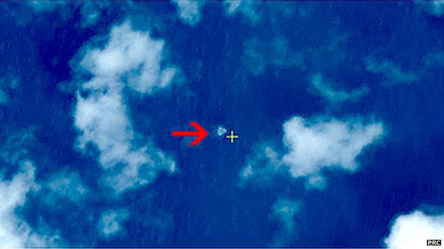 Foto dos destroços do avião da Malaysia Airlines divulgada pela Administração Estatal Chinesa de Ciência.