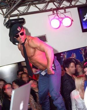 A actuação do militar da GNR no Love Club de Cesar