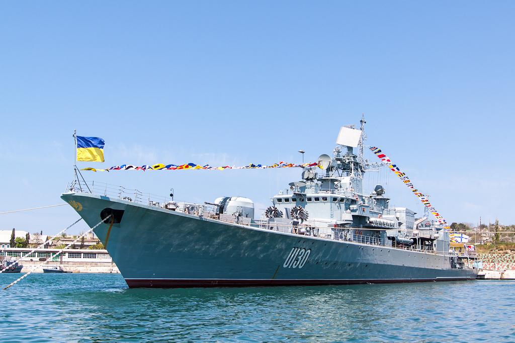 "Fragata ucraniana U130 ""Hetman Sahaydachniy"""