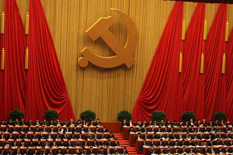 Congresso do Partido Comunista da China