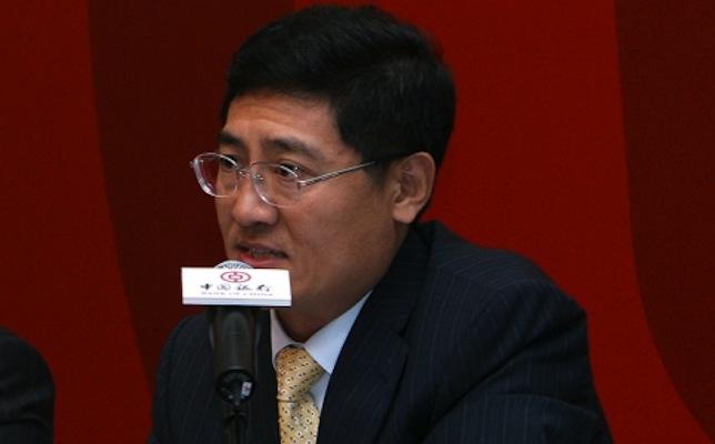 Wang Yongli, vice presidente do Banco da China