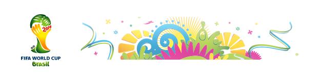 Header logo Mundial