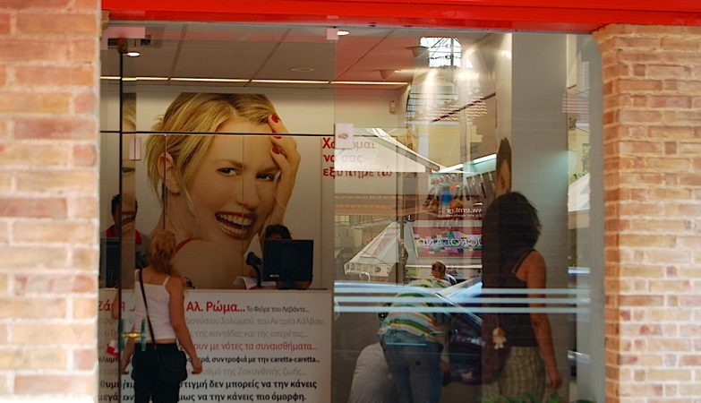 Loja Vodafone em Zakynthos, Grécia