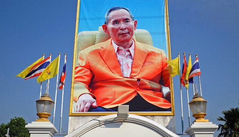 Retrato de sua majestade, o rei tailandês, Bhumibol Adulyadej