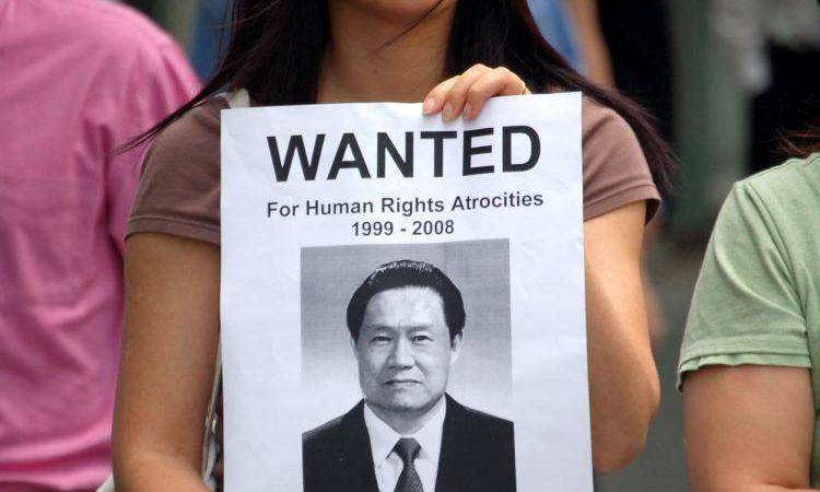 Campanha de uma organização de direitos humanos pela detenção de Zhou Yongkang, 72 anos, ex-membro do Comité Permanente do Politburo do Partido Comunista Chinês