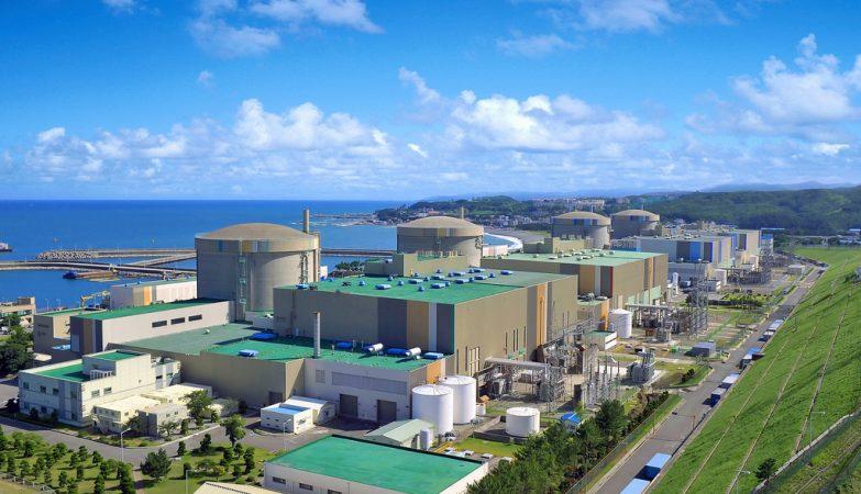 A central nuclear sul coreana de Wolsong