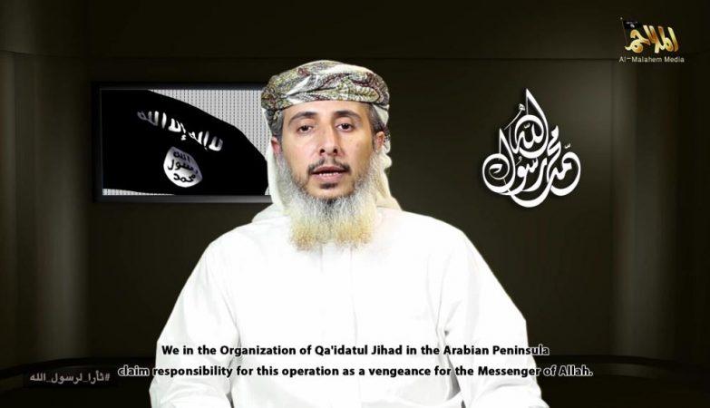 Nasser Bin Ali al-Anassi, alto comando da Al-Qaeda na Península Arábica