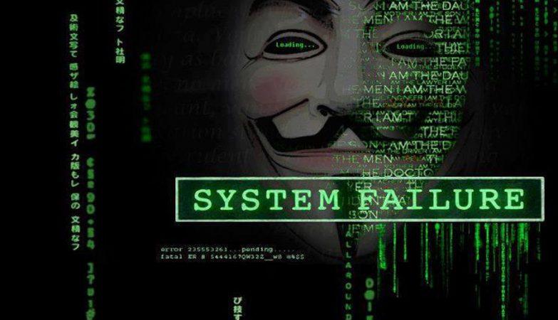 Imagem de marca do grupo de hackers Sudoh4k3rs, pertencente aos Anonymous