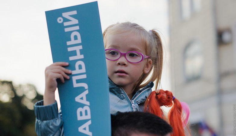Manifestação de apoio a Alexei Navalny