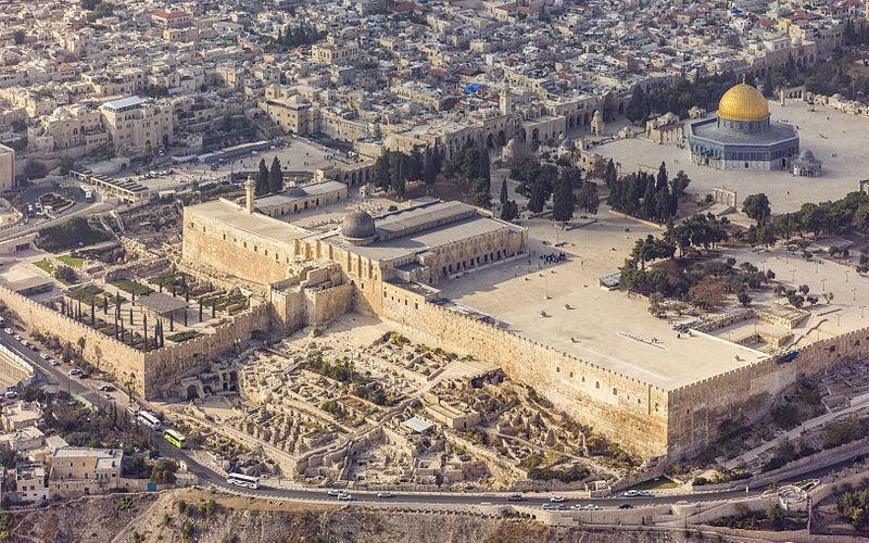 Fotos de jerusalem na epoca de cristo 53