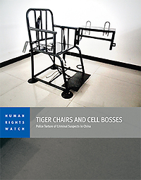 "Relatório ""Tiger Chairs and Cell Bosses"""