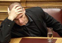 O ministro das finanças da Grécia, Yanis Varoufakis