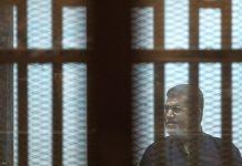 O ex-presidente egípcio Mohamed Morsi