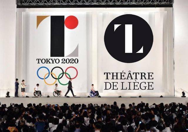 Os logótipos de Tokyo2020 e Théâtre de Liege, lado a lado, numa montagem apresentada no Facebook por Olivier Debie