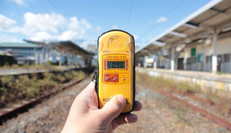 Estrada entre Namie e Naraha, na região de Fukushima