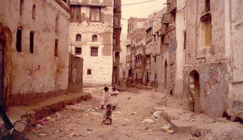 Ruas de Sana'a, no Iémen