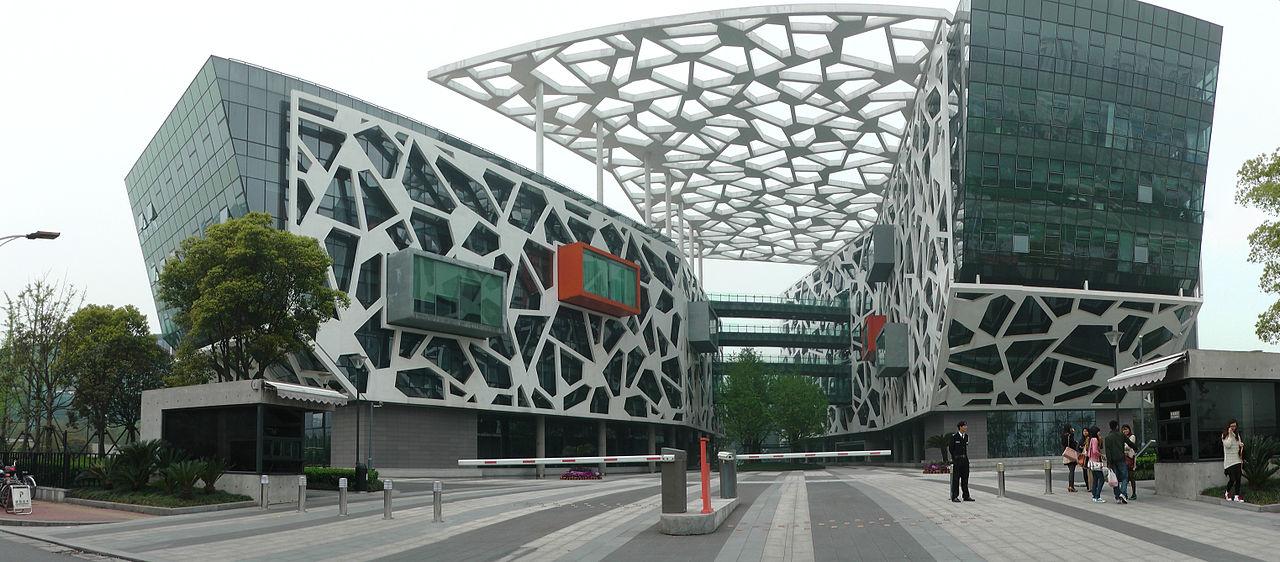 Sede do grupo Alibaba, em Hangzhou