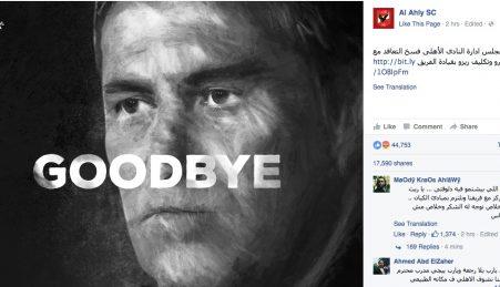 Al-Ahly diz Adeus a José Peseiro