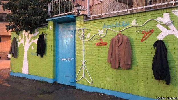 Um 'muro da gentileza' em Shiraz