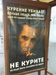 """""""Estou enojado e envergonhado do que aparece nas ruas da capital russa"""", afirmou Dmitry Gudkov"""