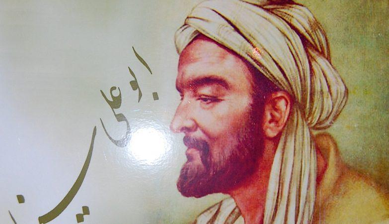 O filósofo medieval persa Ibn Sina, conhecido pelo seu nome latinizado Avicena