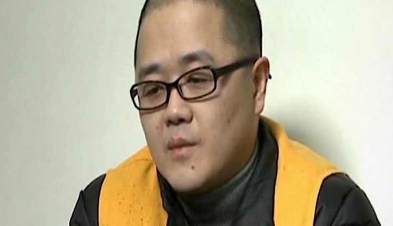 O chinês Huang Yu, condenado à morte por espionagem