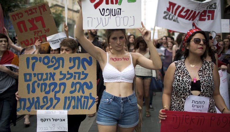 Marcha das Rameiras 2016 em Jerusalém
