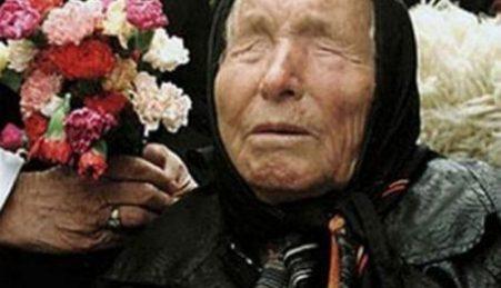 Vanga terá adivinhado os ataques terroristas de 11 de setembro