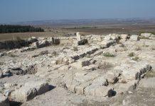Ruínas da cidade de Megido, em Israel