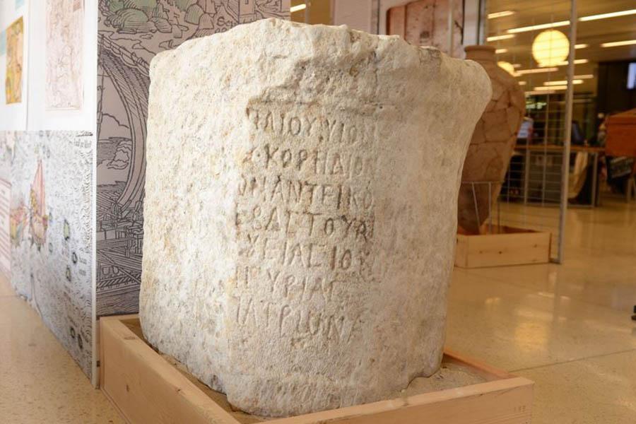 Laje de pedra com inscrição sobre Judeia está exposta ao público na Biblioteca da Universidade de Haifa, em Israel.