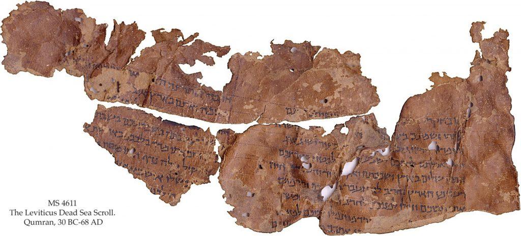 Um dos Manuscritos do Mar Morto