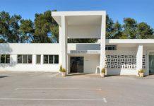 Residência do Centro de Treinos de Alto Rendimento do Jamor.