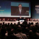 Reunião de accionistas da Samsung