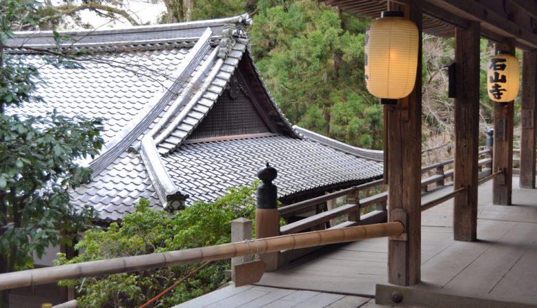 Templo Jodo Shinshu de Ishiyama-dera, em Otsu, Shiga, Japão