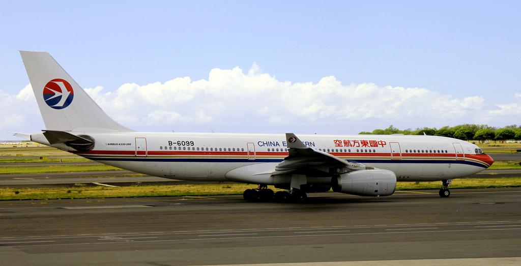 Avião Airbus A330-200 da China Eastern Airlines