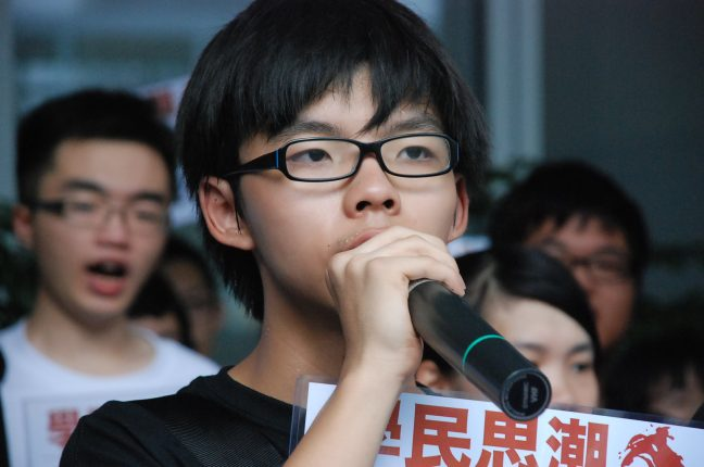 4a2ce66835d4b4be11dfeb9a8507e198 China. PCC bets on internal technology and repression in Hong Kong